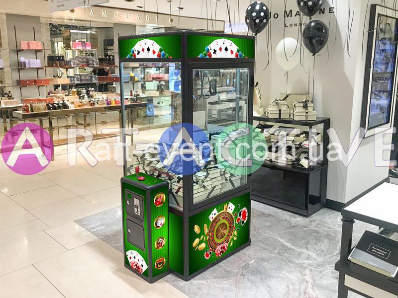 Призовой аппарат Casino