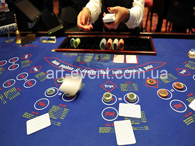 Покер против крупье